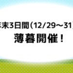 東京2歳優駿牝馬2019